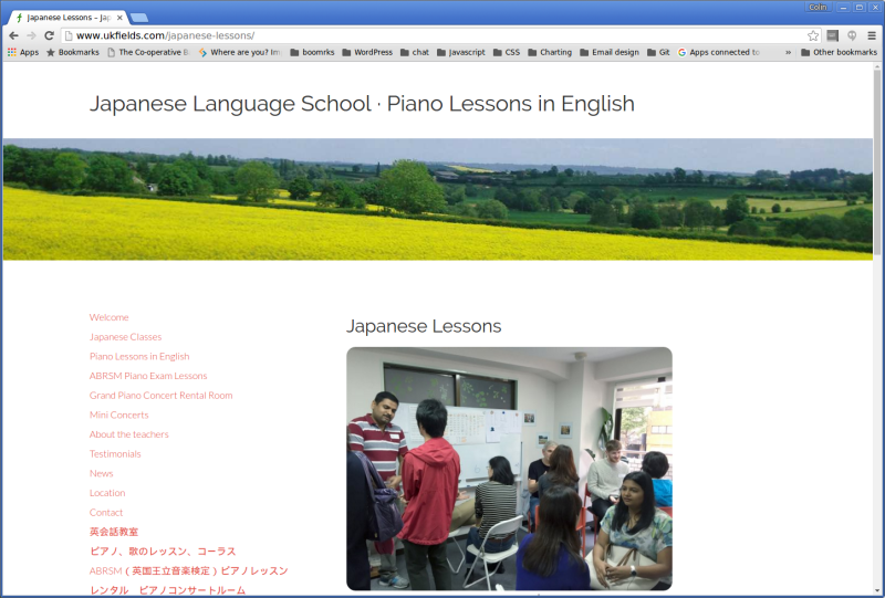 Screenshot-Japanese Lessons – Japanese Language School · Piano Lessons in English - Google Chrome